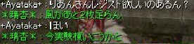 screenLif4600s.jpg