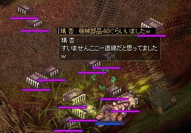 screenLif4618s.jpg