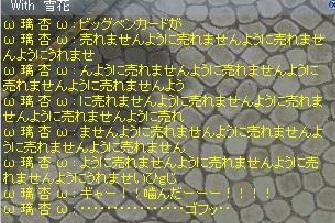 screenLif4646s.jpg