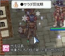 screenLif4697z.jpg