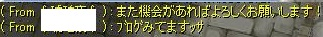 screenLif4698s.jpg