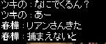 screenLif4732s.jpg