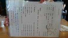DSC_00001300.jpg