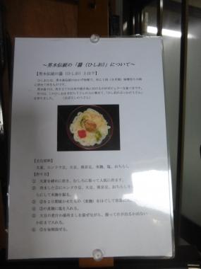 P150298.jpg