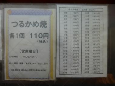 P150850.jpg