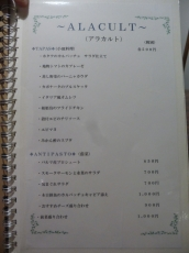 P160179.jpg