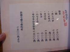 P160613.jpg