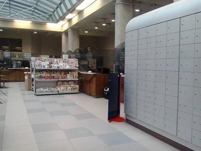 週末の郵便局