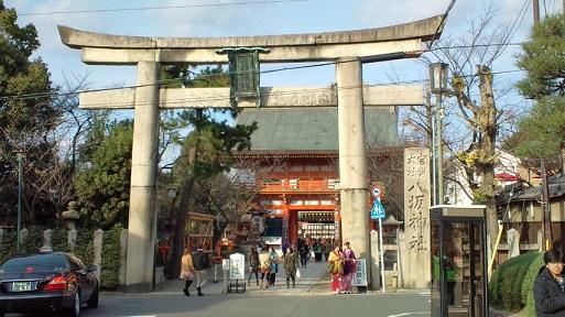 12 2014 京都