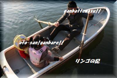 手漕ぎボート①