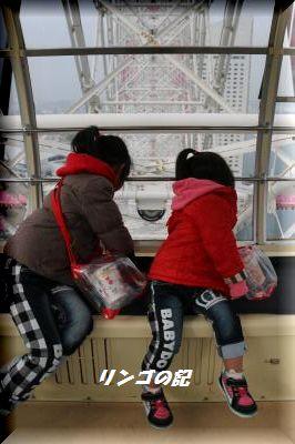 横浜観光③