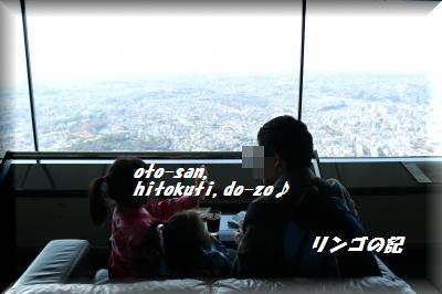 横浜観光④
