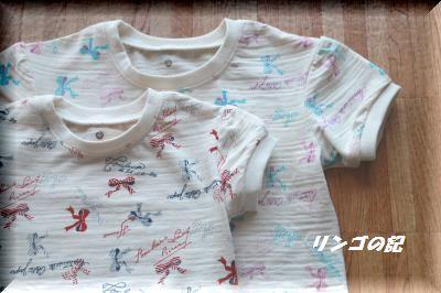 ドロップTシャツ①