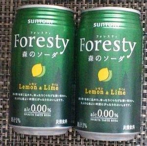 フォレスティ 森のソーダ
