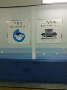 トンネル②