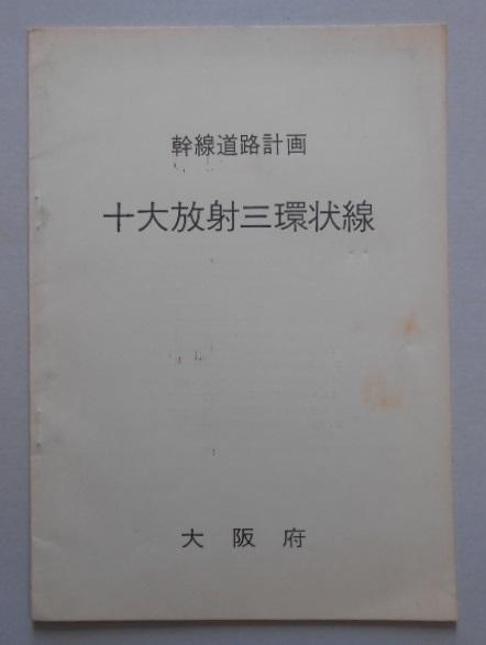 10daihousha3kanjo.jpg