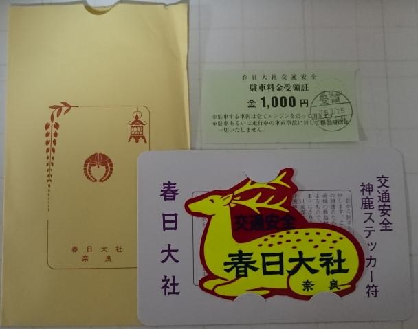 DSC_0030-crop.jpg