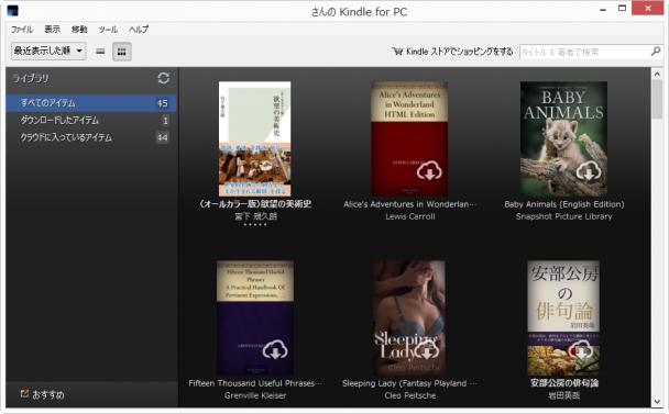 KindleForPCmask.png
