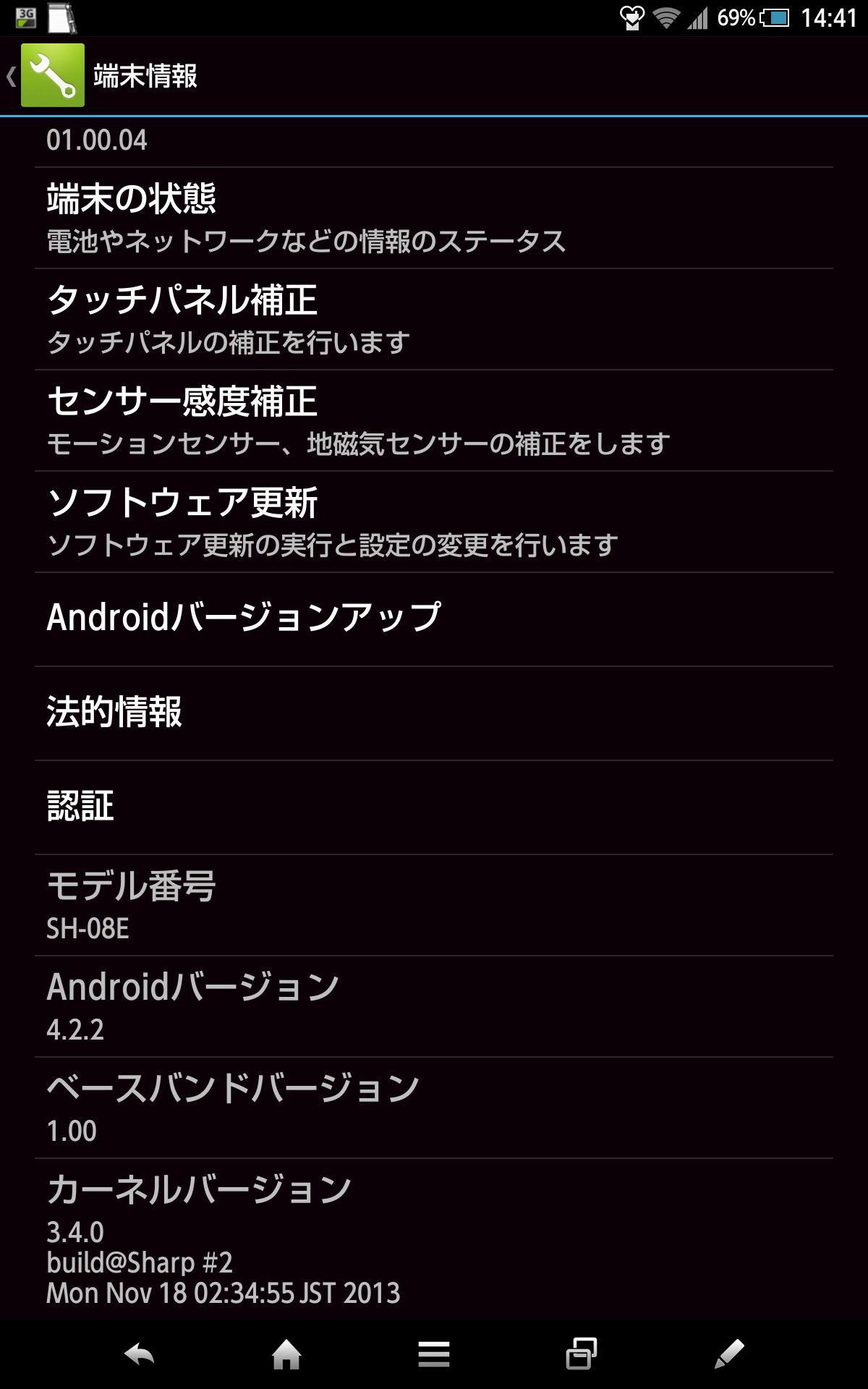 Screenshot_2015-05-25-14-42-01.png