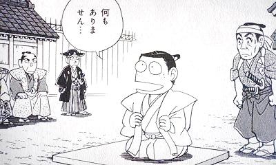 fuunjitachishoin2.jpg
