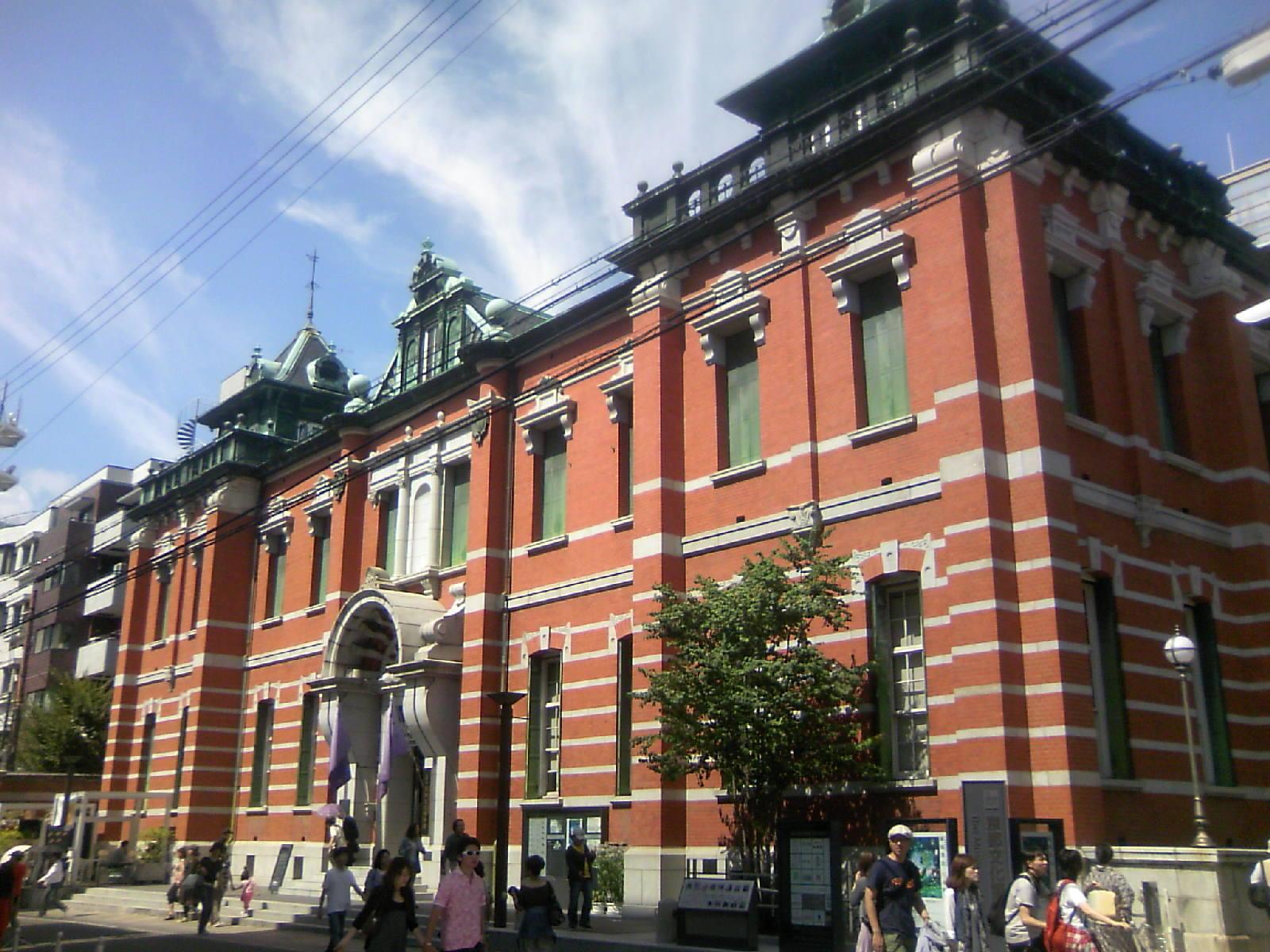 語り得の世界 京都文化博物館