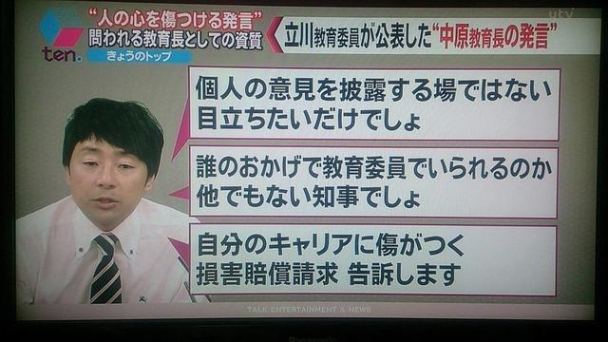 powerharanakahara.jpg