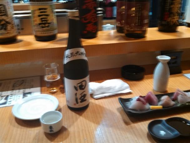urokoyadenshu.jpg