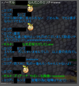スクリーンショット (302)