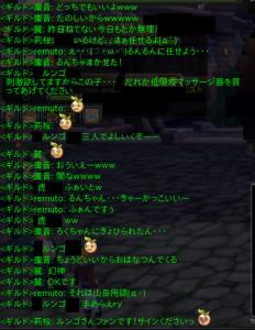 スクリーンショット (321)