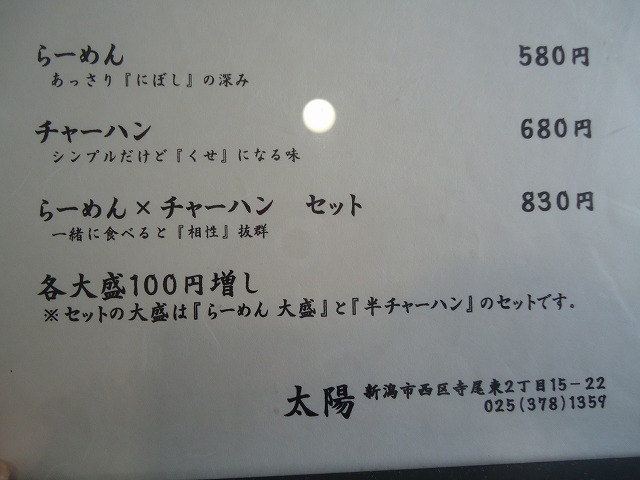 DSC04744.jpg