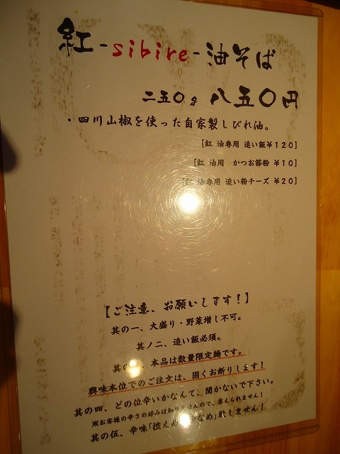 DSC04955.jpg