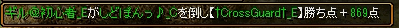 しどぽん4