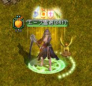 エース霊1