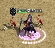 エース霊4