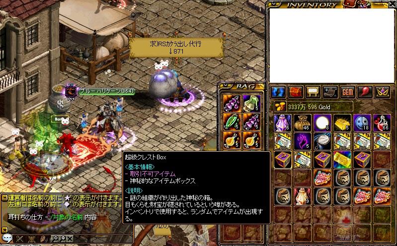 RS1_2015052223275384e.jpg