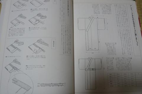 P1040653.jpg
