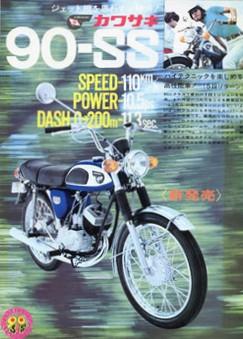 90ss02.jpg