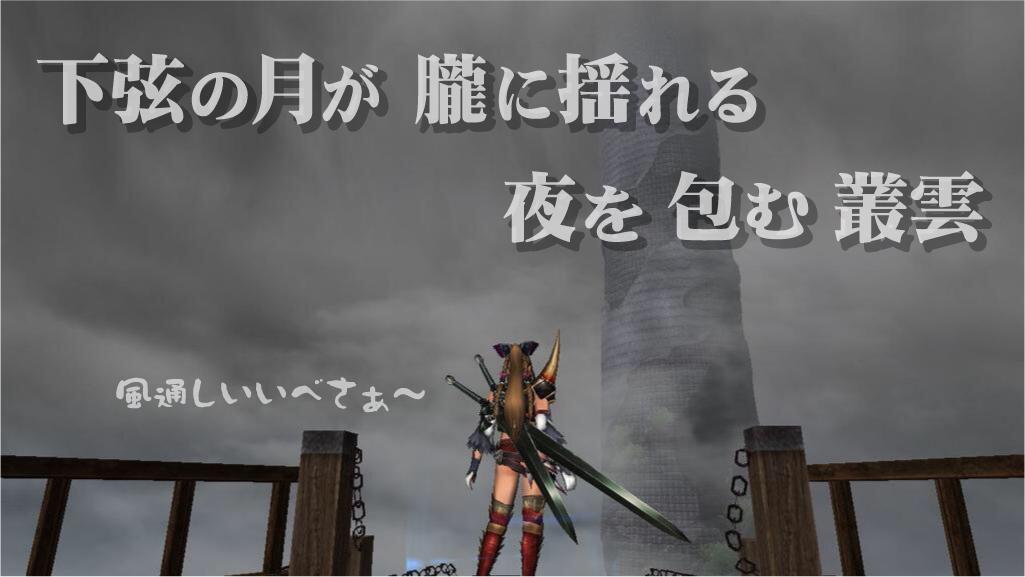 tenro-J1jpg.jpg