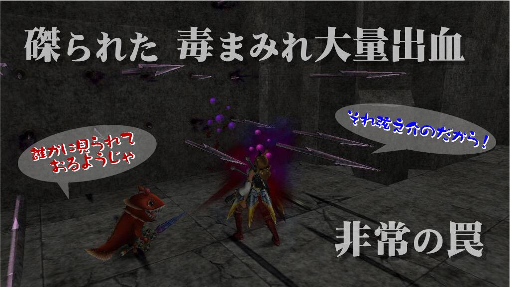 tenro-J2.jpg
