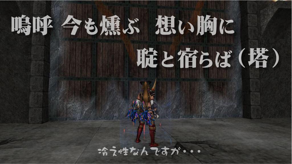 tenro-J3.jpg