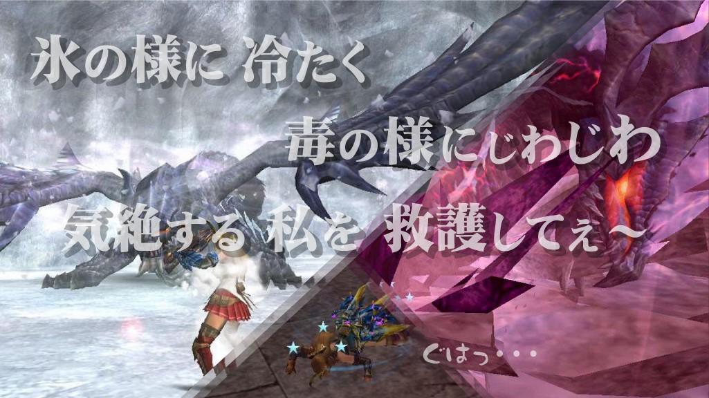 tenro-J4-4.jpg