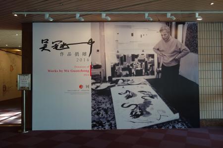 香港芸術館-5