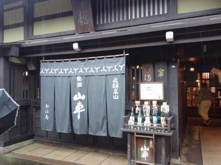 飛騨高山-18
