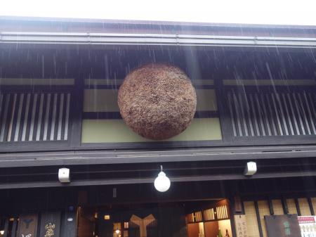 飛騨高山-20