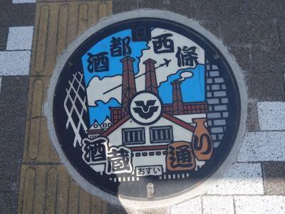 東広島-1