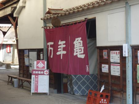 東広島-3