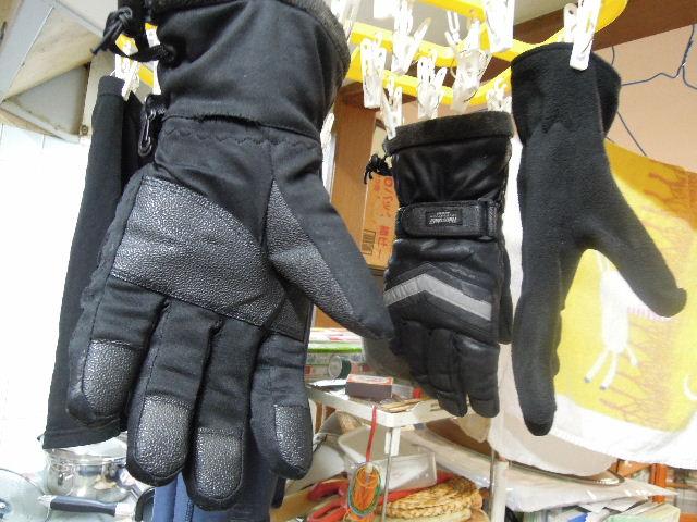 濡れた手袋