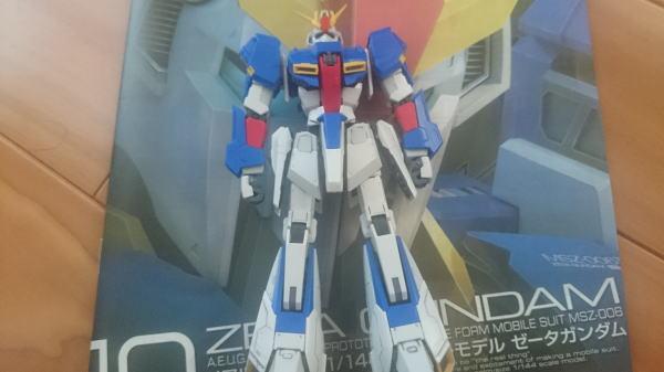 ZG-03.jpg