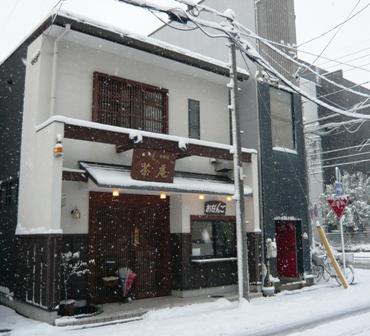 雪の茶庵3-2