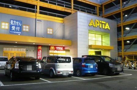 ベルナール:アピタ東海通店駐車場